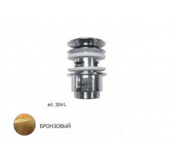 Донный клапан push open, бронза Margaroli 304LOB