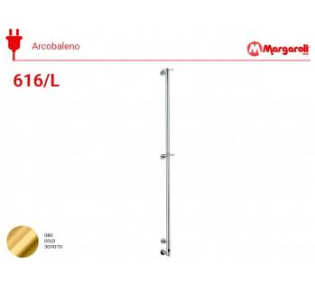 Полотенцесушитель электрический Margaroli Acrobaleno 616/L, цвет: золото 616GOB-1650