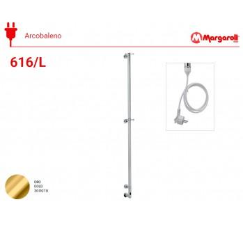Полотенцесушитель электрический Margaroli Acrobaleno 616/L, со шнуром цвет: золото 6161650GOC