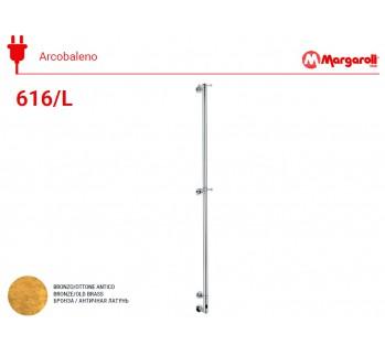 Полотенцесушитель электрический Margaroli Acrobaleno 616/L, цвет: бронза 616OBB-1650