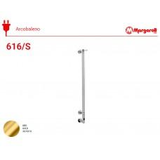 Полотенцесушитель электрический Margaroli Acrobaleno 616/S, цвет: золото 616GOB-900