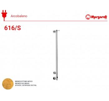 Полотенцесушитель электрический Margaroli Acrobaleno 616/S, цвет: бронза 616OBB-900