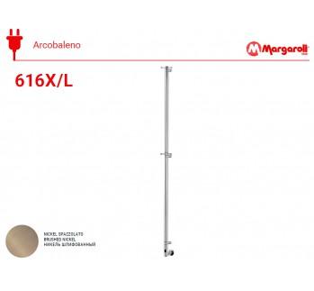Полотенцесушитель электрический Margaroli Acrobaleno 616-X, цвет: шлифованный никель 616XBBN-1650