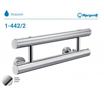Полотенцесушитель водяной Margaroli Orizzonti 1-442/2, цвет: хром 14424002CR