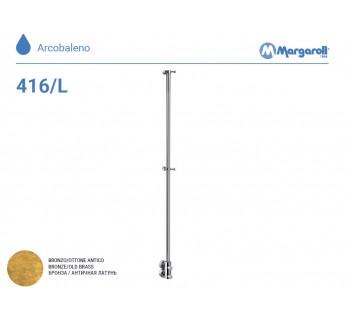 Полотенцесушитель водяной Margaroli Arcobaleno 416/L, цвет: бронза 416LOB