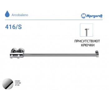 Полотенцесушитель водяной Margaroli Arcobaleno 416/S, цвет: хром 416SHCR