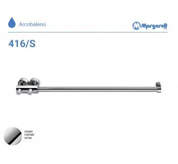 Полотенцесушитель водяной Margaroli Arcobaleno 416/S, цвет: хром 416SCR
