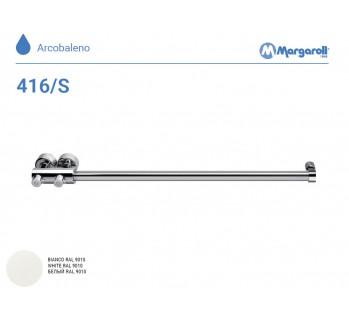 Полотенцесушитель водяной Margaroli Arcobaleno 416/S, цвет: белый 416SWH